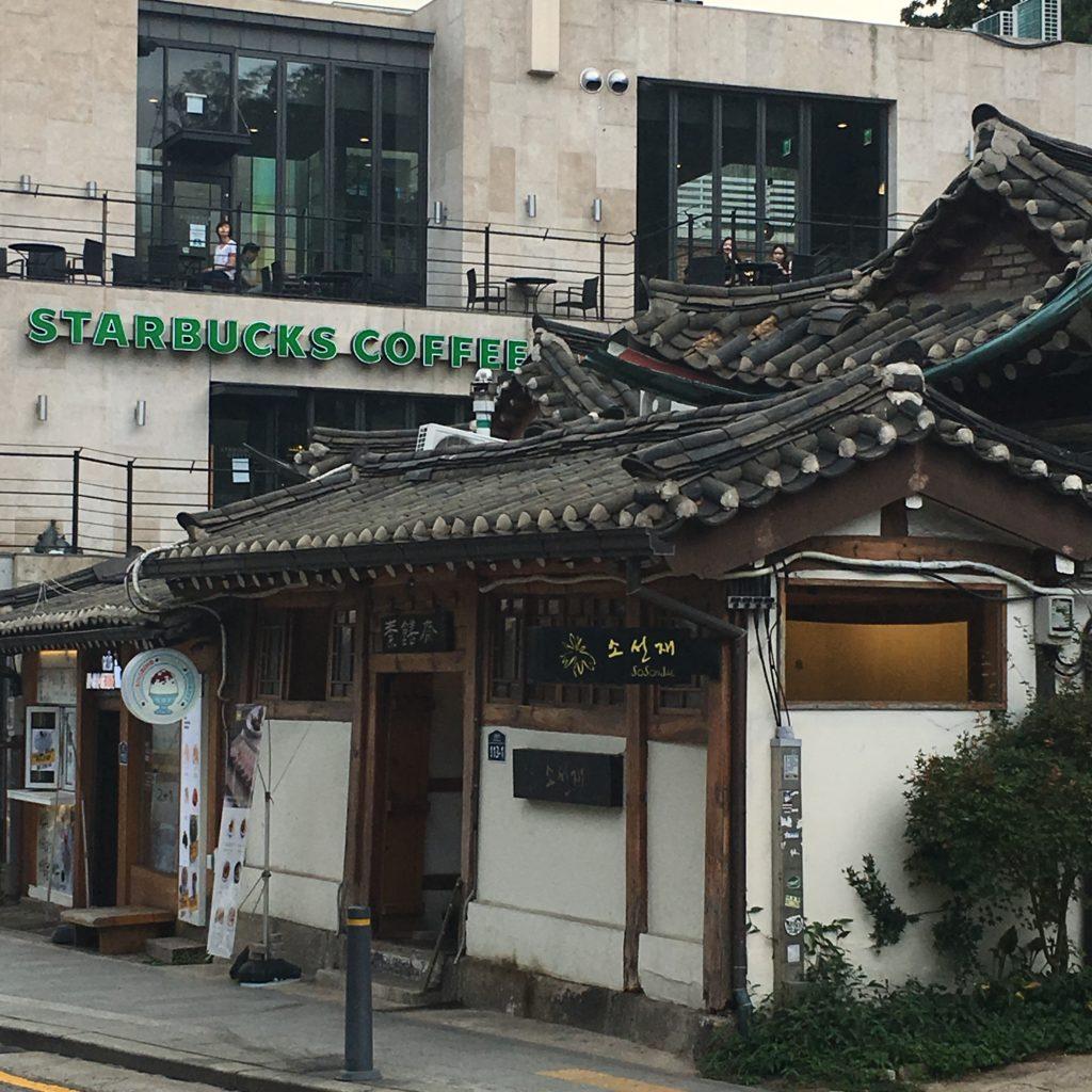 Starbucks in Bukchon